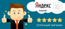otzivi-yandex-market